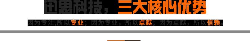 深chou市盛京棋牌网ke技有限gong司